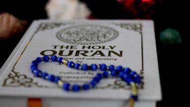 Photo of سحور شهر رمضان و صيام صحي