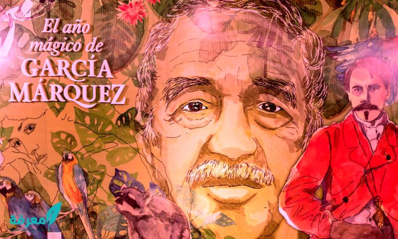 مئة عام من العزلة للروائي غابرييل غارسيا ماركيز