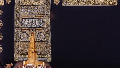 Photo of المحافظة على الصلاة