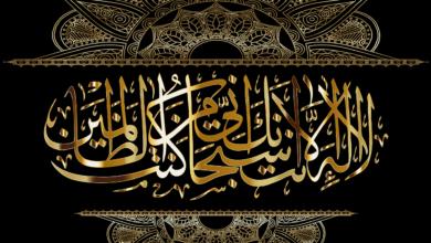 Photo of الأخطاء الشائعة في اللغة العربية