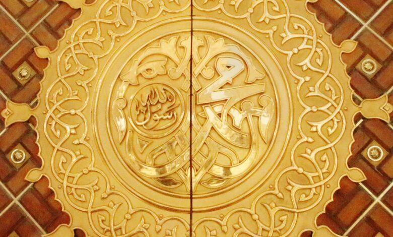 أولو العزم من الرسل محمد صلى الله عليه و سلم