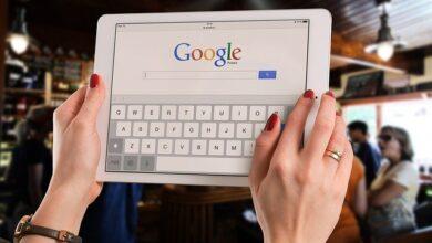 Photo of زيادة ارباح جوجل ادسنس Google AdSense
