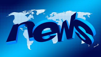 تحضير نص الاعلام في خدمة المجتمع السنة الثالثة متوسط الجيل الثاني