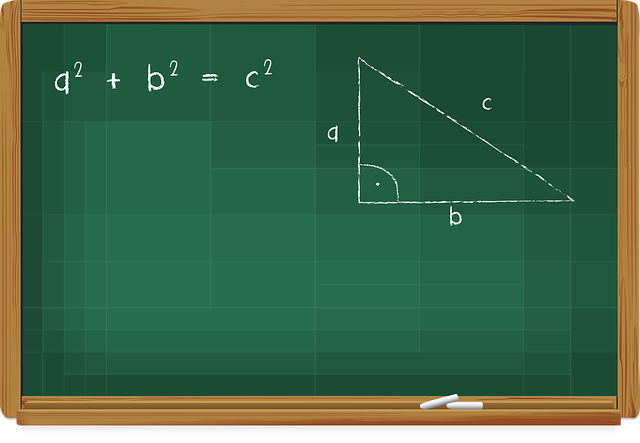 واجب منزلي مادة الرياضيات السنة الرابعة متوسط