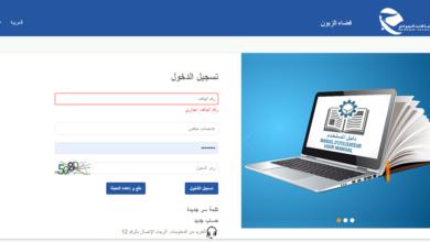 كيفية التسجيل في فضاء الزبون لاتصالات الجزائر