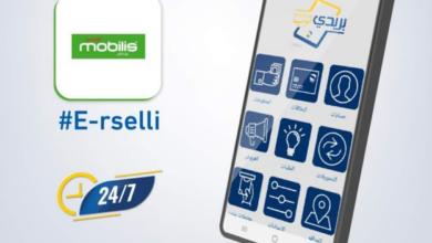 بريدي موب BARIDI MOB التطبيق الذي أطلقته مؤسسة بريد الجزائر
