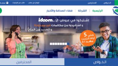 خدمات اتصالات الجزائر التعبئة الاحتياطية البطاقة الذهبية E-Paiementespace client