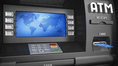 تغيير رقم هاتف البطاقة الذهبية من الصراف الآلي ATM