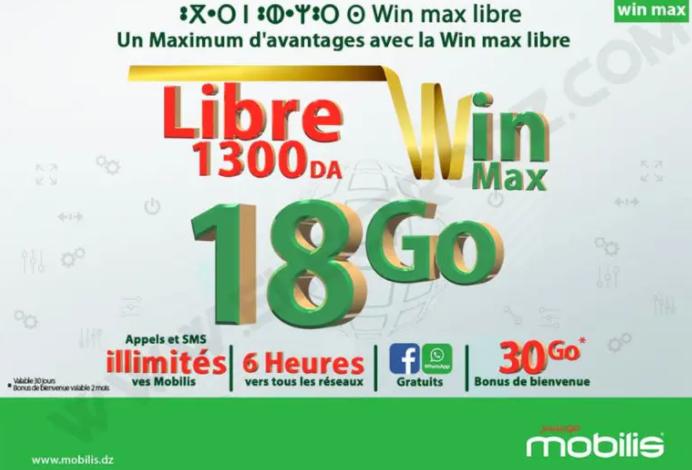 عرض Win max libre موبيليس mobilis