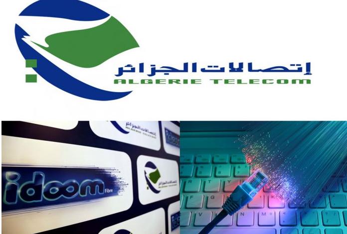 طلب خط هاتفي ثابت عبر الانترنت اتصالات الجزائر Algérie Télécom