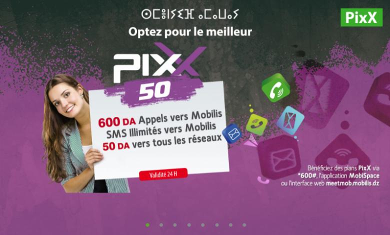 عروض Pix mobilis موبيليس