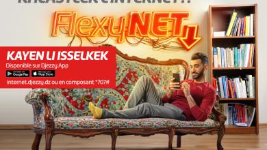خدمة FLEXYNET جيزي djezzy