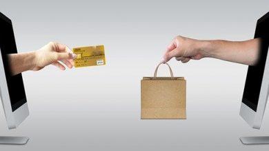 واقع التجارة الإلكترونية بجمهورية مصر العربية