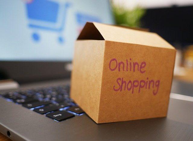 التجارة الالكترونية e-commerce آفاق و تطلعات مستقبلية